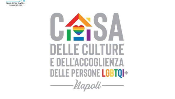 Casa delle Culture e dell'Accoglienza delle persone LGBTQI+